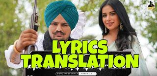 Me And My Girlfriend Lyrics in English | With Translation | – Sidhu Moose Wala