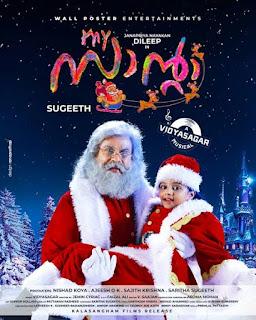 My Santa Malayalam Full Movie Download