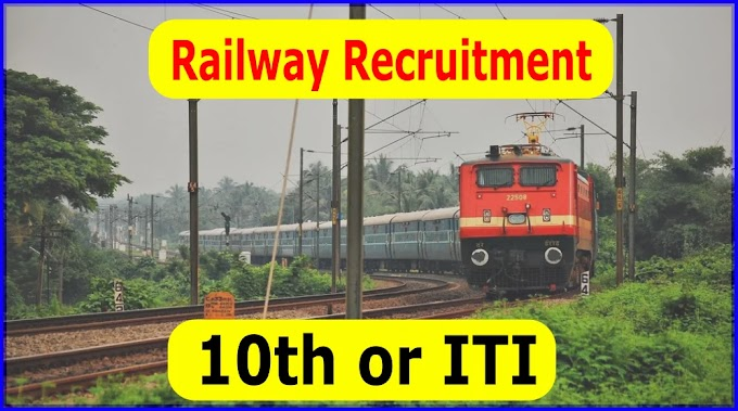 East Central Railway Recruitment For Track Maintainer Posts