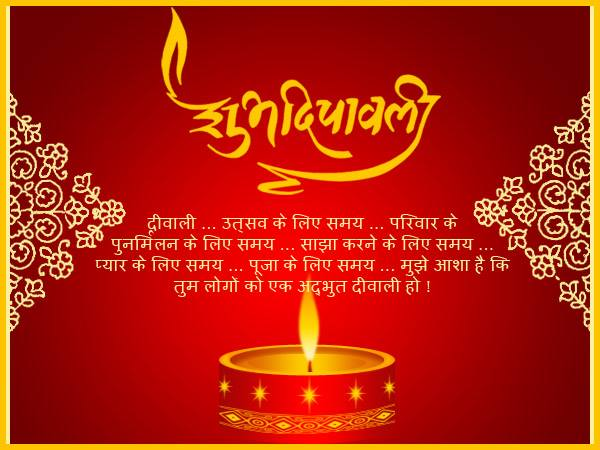 We Hope You Like This Article For Happy Diwali Wishes In Hindi English Marathi Tamil Or Deepavali Greetings Wallpapers Images