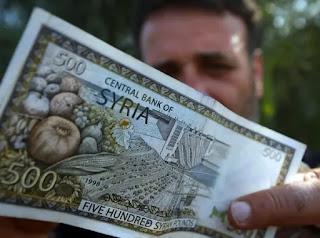 سعر صرف الليرة السورية مقابل العملات والذهب السبت 26/9/2020