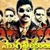 Mogali Rekulu Telugu Telugu Daily Serial Watch Online