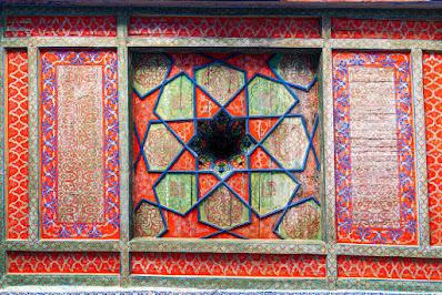 """Ceilings of Uzbekistan"" 1"