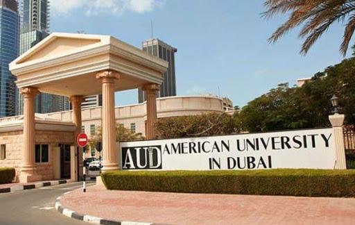 منحة سمو الشيخ محمد بن راشد آل مكتوم لدراسة البكالوريوس في الجامعة الأمريكية في دبي في الإمارات العربية المتحدة