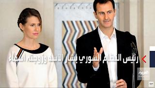 """بشار الأسد وزوجته أسماء على رأس قائمة عقوبات """"قانون قيصر"""""""