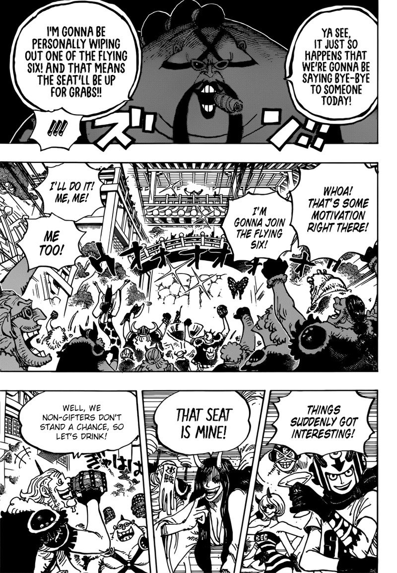 One Piece Manga Chapter 980 - Image 009