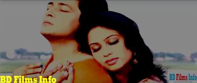"Amar Majhe Nei Ekhon Ami Sopner Siri Beye Sorge Nami Song Lyrics Singer: Asif Akbar & Samina Chowdhury  Casts: Ferdous Ahmed & Sadika Parvin Popy    আমার মাঝে নেয়, এখন আমি,  স্বপ্নের সিঁড়ি বেয়ে, স্বর্গে নামি।    যেন অন্য রকম, এক ভালবাসাতে,  ডুবে আছি তুমি, কাছে আসাতে,  মন যেন এই, উদাসী কবি,  ভাল লাগে রাত, ভল লাগে চাঁদ,  ভাল লাগেরে সবি, হৈ হৈ হৈ.........  ভাল লাগে ফুল, কিছু কিছু ভুল,  ভাল লাগেরে সবি।    ""ও... যে দিকে তাকাই, যেখানে চোখ যায়, সেখানে দেখি তোমায়,  লুকোচুরি মন, লুকোচুরি সুখ, লুকিয়ে রয় ভাবনায়""।।    যেন অন্য রকম, এক ভালবাসাতে,  ডুবে আছি তুমি, কাছে আসাতে,  মন যেন এই, উদাসী কবি।  ভাল লাগে রাত, ভাল লাগে চাঁদ,  ভাল লাগেরে সবি......।  ভাল লাগে ফুল, কিছু কিছু ভুল,  ভাল লাগেরে সবি।    হুঁ... হৃদয়ে কাঁপন, তুলেছে হাওয়া,  তুমি কি হাওয়ার নুপুর?  জাগিয়ে রাখো, সুখেরি দোলায়,  আমাকে রাত্রি দুপুর।  ও... হৃদয়ে কাঁপন, তুলে যে হাওয়া,  আমি সেই হাওয়ার নুপুর।  জাগিয়ে রেখেছি, সু-খেরি দোলায়,  তোমাকে রাত্রি দুপুর।  যেন অন্য রকম, এক ভালবাসাতে,  ডুবে আছি তুমি, কাছে আসাতে,  মন যেন এই, উদাসী কবি,  ভাল লাগে রাত, ভাল লাগে চাঁদ,  ভাল লাগেরে সবি, হৈ ঐ ঐ ঐ...  ভাল লাগে ফুল, কিছু কিছু ভুল,  ভাল লাগেরে সবি।    ভালো লাগে রাত, ভাল লাগে চাঁদ,  ভাল লাগেরে সবি।  ভাল লাগে ফুল, কিছু কিছু ভুল,  ভাল লাগেরে সবি...  লা লা লা লা লা, হুঁ হুঁ হুঁ হুঁ হুঁ, লা লা লা লা লা লা লা লা..."