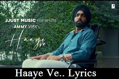 Haaye Ve Lyrics in Hindi