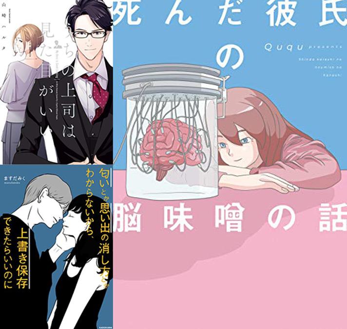 【コミック】KADOKAWA 『ほむら先生はたぶんモテない』完結記念フェア (5/6まで)
