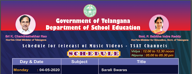 Telangana Art & Cultural Education C0-curricular subjects Transmission of music video Lessons TSAT Channels /2020/05/telangana-art-cultural-education-c0-curricular-subjects-transmission-of-music-video-lessopns-tsat-channels.html