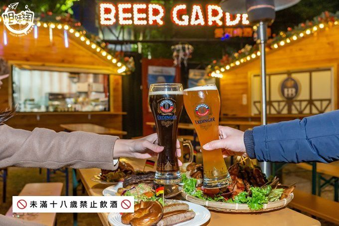 不能出國來這裡就對了!氣氛餐點都猶如置身在國外,還有啤酒協力車帶著你看美景-愛河啤酒花園