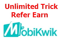 MobikwikLoot Offers - Earn Free Rs. 20 in Wallet Per Refer (Unlimited Trick)