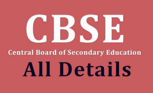 CBSE Board| Latest News and Announcements