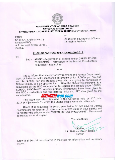 APNGC-Registration of schools under GREEN SCHOOL PROGRAMME -Permission to the district coordinators-regarding,Rc.36Dt.6/9/17