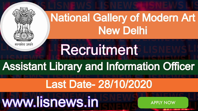 Assistant Library and Information Officer at National Gallery of Modern Art, New Delhi