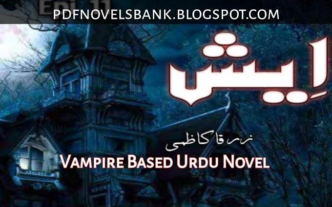 Aish Novel by Zarqa Kazmi Complete Pdf Download
