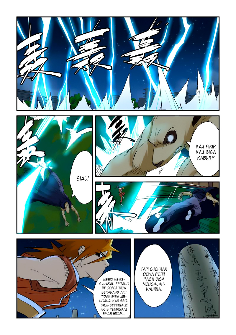 Tales of Demons and Gods Chapter 132.5