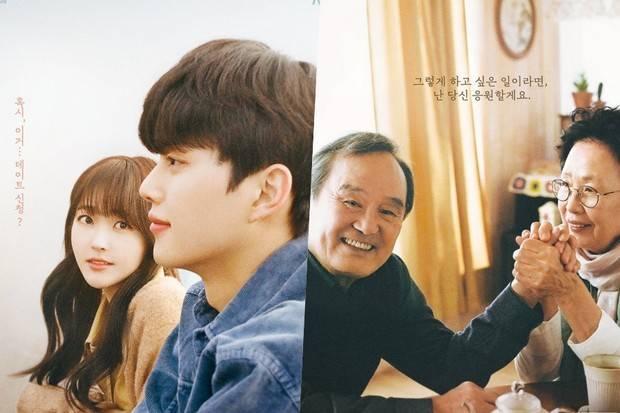 Poster Drama Korea Terbaru Navillera/Twitter.com/soompi