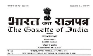 Chief+of+defence+staff+Gazette+Notification