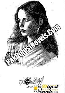 Khile Khushiyoon Ke Gulab Afsana By Faseeha Asif Khan