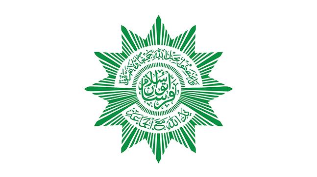 Sejarah Berdirinya Persatuan Islam (PERSIS)