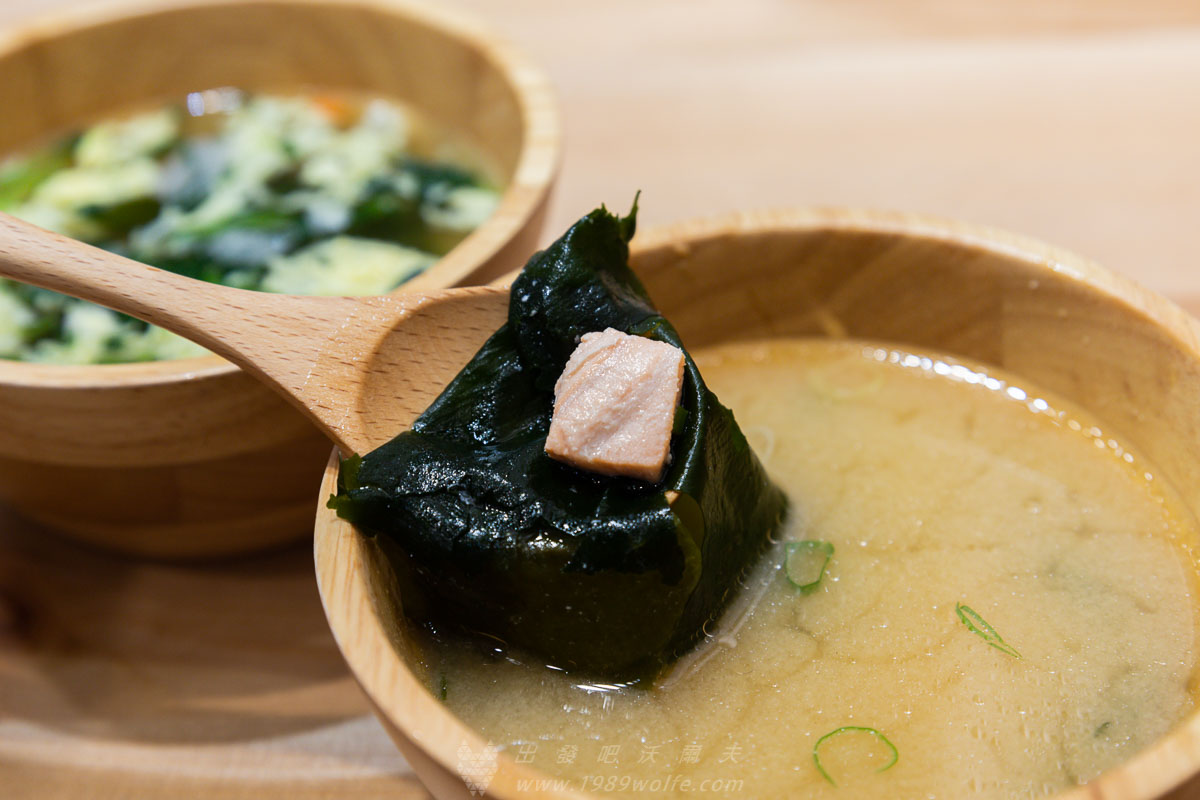 Anini Poke 夏威夷輕食 台中綠線捷運美食