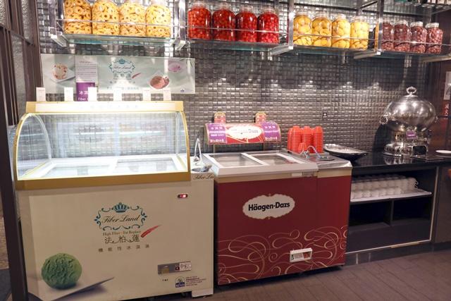 【南京三民站】御蓮齋素食餐廳~哈根達斯冰淇淋