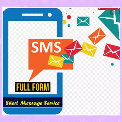 SMS Full Form