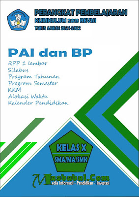RPP 1 lembar PAI dan BP Silabus PAI dan BP Pragram Tahunan PAI dan BP Program Semester PAI dan BP KKM PAI dan BP Alokasi Waktu PAI dan BP Kalender Pendidikan PAI dan BP