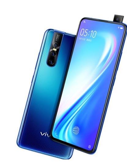Spesifikasi dan Keunggulan Vivo S1