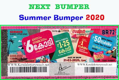 Kerala lottary summer bumper 2020 BR 72,31.03.2020