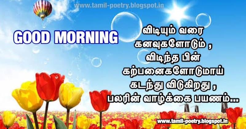 image: ulaipalar dhinam image [48]