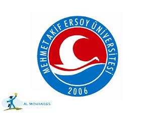 جامعة محمد عاكف آرسوي ( Mehmet Akif Ersoy Üniversitesi ) مفاضلة 2020