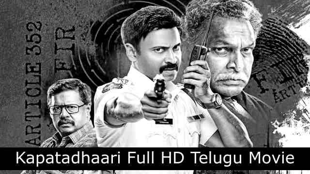 Kapatadhaari Full HD Telugu Movie Online Leaked for free Download