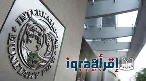 أخبار مصر اليوم الاثنين 1-8-2016 اخر اخبار مصر العاجلة من اليوم السابع اليوم 1 اغسطس