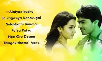 Alai full SONG Jukebox | Alai | Alai songs | Simbhu Songs | Simbhu hit songs | Trisha | Simbhu Dance