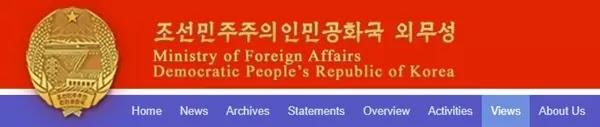 DPRK MFA View