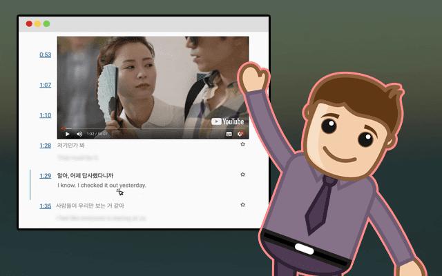 موقع عجيب يجعلك تتعلم اللغات عبر مشاهدة فيديوهات اليوتوب من خلال عرض ترجمتين مختلفتين