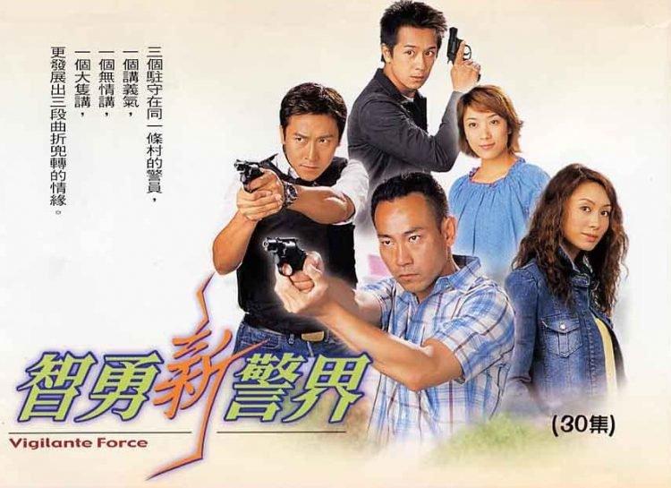 Phim trí dũng song hùng Hong Kong