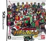 All Kamen Rider - Rider Generation