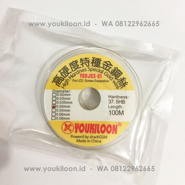 Cutting+wire+100mtr+0.04mm+10gr.jpg (640×640)