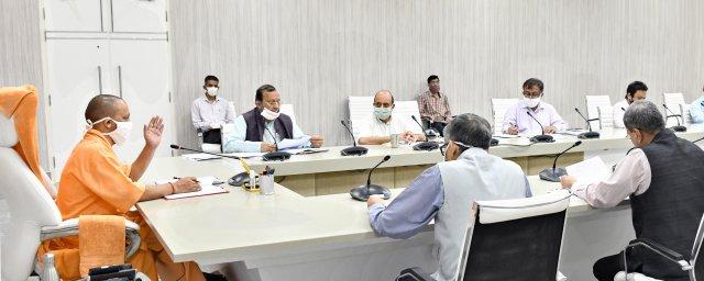 कोरोना संक्रमण के दृष्टिगत अब सभी बाजार सोमवार से शुक्रवार तक खुलेंगे तथा शनिवार व रविवार को साप्ताहिक बन्दी रहेगी -मुख्यमंत्री योगी                                                                                                                                                                                                                                                            संवाददाता, Journalist Anil Prabhakar.                                                                                               www.upviral24.in