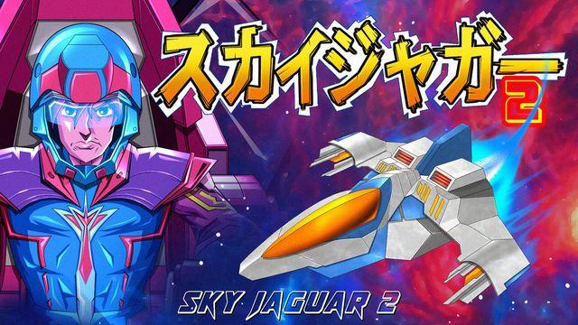 Sky Jaguar 2 v1.0 NSP XCI For Nintendo Switch