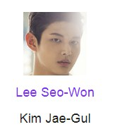 Lee Seo-Won pemeran Kim Jae-Gul