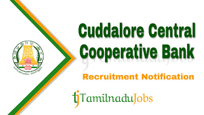 Cuddalore Central Cooperative Bank Recruitment 2019, Cuddalore Central Cooperative Bank Recruitment Notification 2019, govt jobs in tamilnadu, tamilnadu govt jobs, latest Cuddalore Central Cooperative Bank Recruitment update