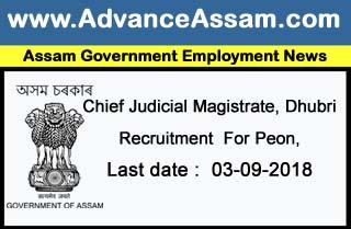 Assam employment news, assam career job, assam job