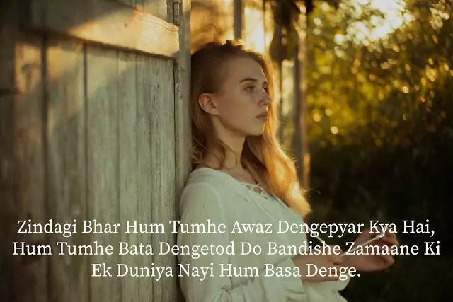 sad shayari in hindi app download