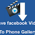 Save Facebook Video android