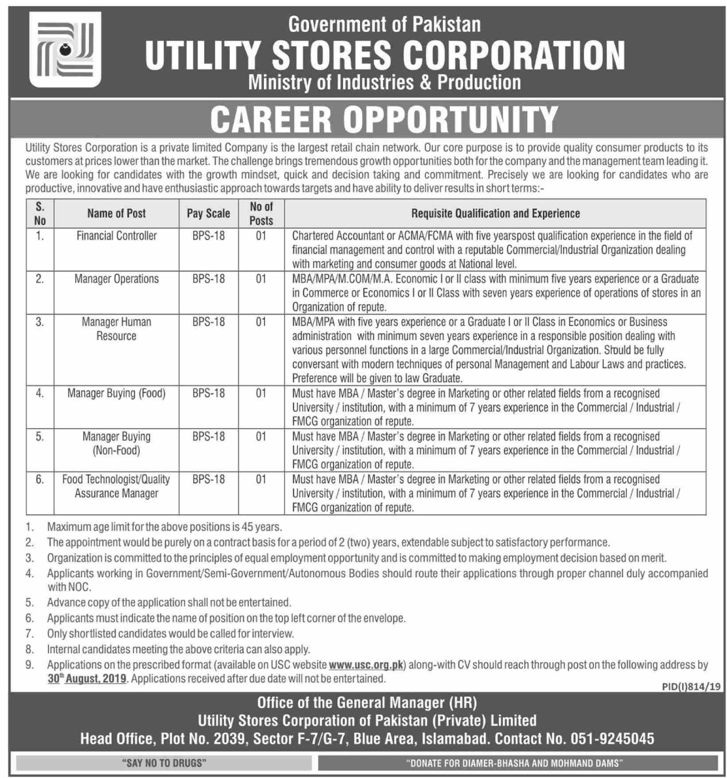 Advertisement for the Ministry of Industries and Production Jobs