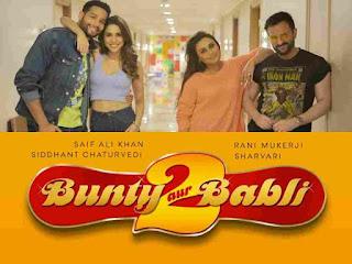 Bunty Aur Babli 2 Released Date Postpond Due to CORONA, News